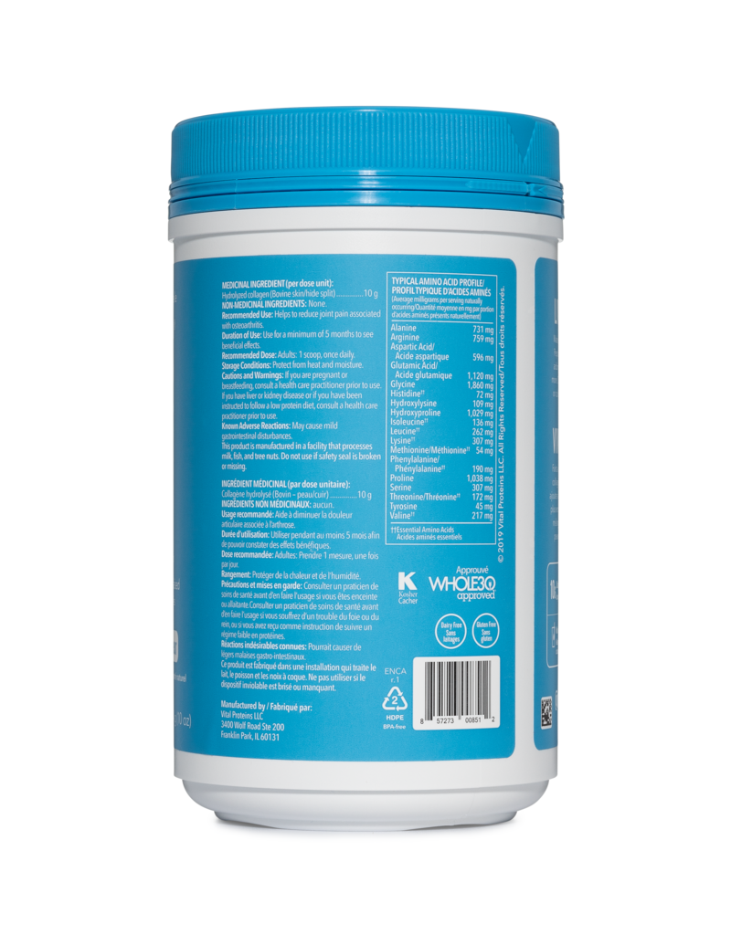 Vital Proteins Collagen Peptides 10 oz