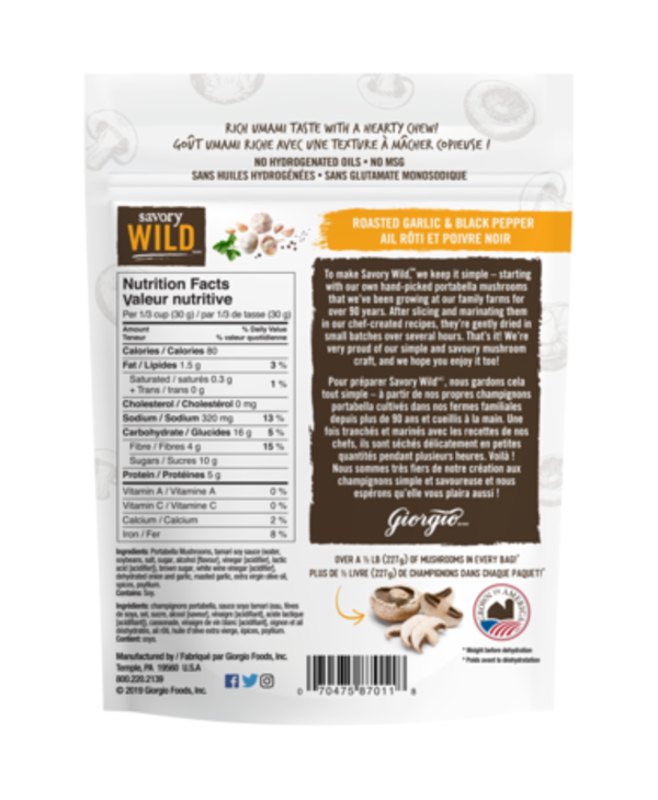 Portabella Mushroom Jerky - Roasted Garlic and Black Pepper 57g