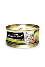 Fussie Cat Premium Tuna & Mussels in Aspic 2.82oz (Case of 24 Cans)