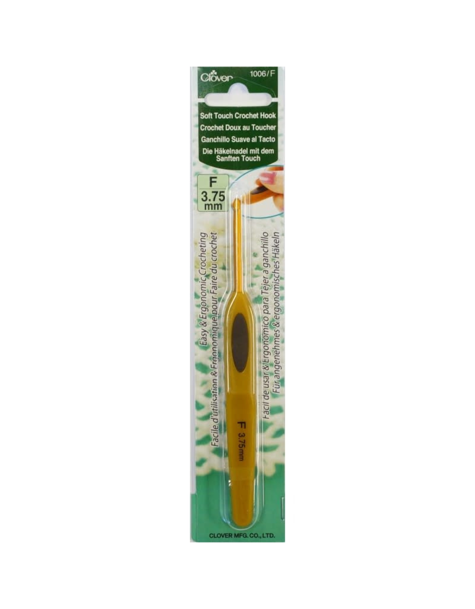 Clover Soft Touch crochet hook size F (3.75mm)