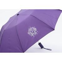 SVA Umbrella (Navy)
