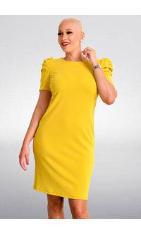 Shelby & Palmer RESHENA- Round Neck Dress with Gather Sleeves