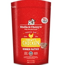 Stella & Chewys Stella & Chewy's Frozen Dinner Patties For Dogs - Chewy's Chicken - Raw
