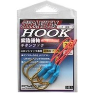 Power Jig Power Jig Titanuim Assist hooks 3pk