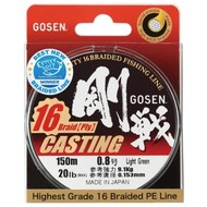 Gosen fishing line Gosen casting X16 braid 150m Pe:08 0.153mm 9.1kg 20lb