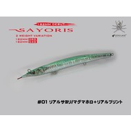 Little Jack lures Little Jack Sayoris 182mm 28g  #01 Real Sayori magma holo RP