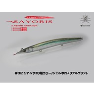 Little Jack lures Little Jack Sayoris 182mm 28g  #02 Real super Sayori shell holo RP