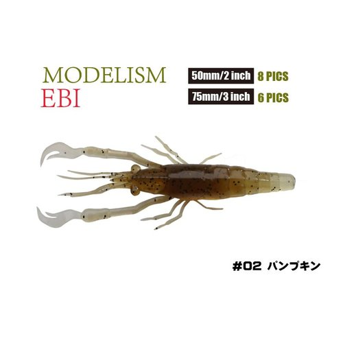 "Little Jack lures Little Jack Modelism EBI 4"" 5pk #2 clear holo iwashi"