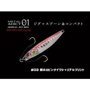 Little Jack lures Little Jack metal adict type-01 12g #03 Vertical Holo Pink Iwashi+RP