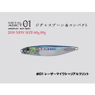 Little Jack lures Little Jack metal adict type-01 60g #01 Blue Sardine/Laser Holo+RP