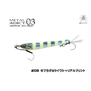 Little Jack lures Little Jack metal adict type-03 30g #08 Blue Sardine/Zebra Glow & Vertical Holo+RP