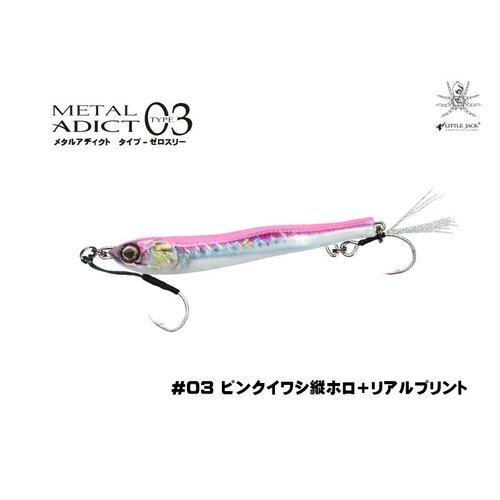 Little Jack lures Little Jack metal adict type-03 30g #03 Pink Sardine/Vertical Holo+RP