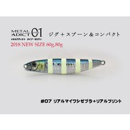 Little Jack lures Little Jack metal adict type-01 60g #07 Blue Sardine/zebra Vertical Holo+RP