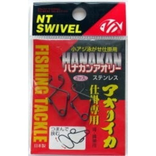 NT Swivel Ten Mouth NT Hanakan Aory NT432 live bait pin
