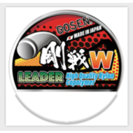 Gosen fishing line GOSEN W Leader Nylon 50m 60lb
