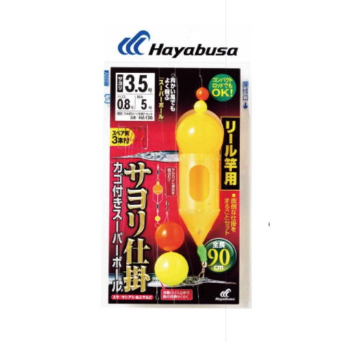 Hayabusa HA136 3.5 piper float with berley cage