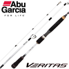 Abu fishing Abu Veritas VRT3-3.5  782UL EGi Special rod 0.4 -1.0 Spin rod