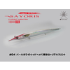 Little Jack Sayoris 182mm 54g  #04 Pearl White Red Head / Vertical Horo RP