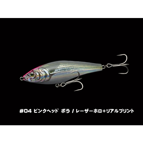 Little Jack lures Little jack dead slow slalom #04 pink head bora laser