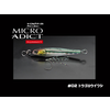 Little Jack lures Little jack micro adict 5g Tougoro  Iwashi #02
