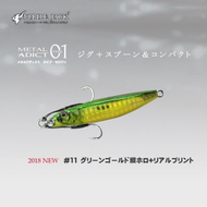 Little Jack lures Little Jack metal adict type-01 80g #08 Spruce sardine + real print
