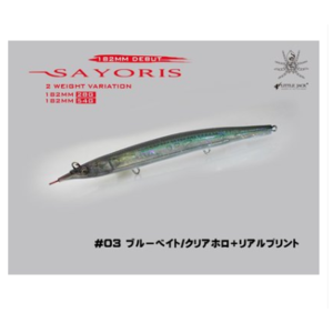 Little Jack lures Little Jack Sayoris 182mm 28g  #03 bait blue clear shell holo RP