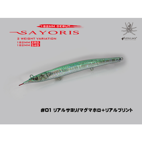Little Jack lures Little Jack Sayoris 182mm 28g  #04 Real Sayori magma holo Red head
