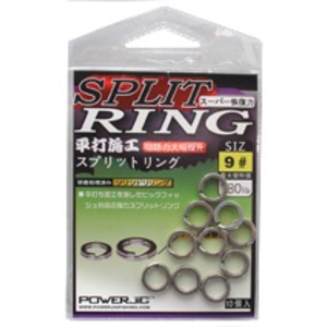 Power Jig Power Jig Jigging split rings 10pk