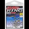Power Jig Power Jig solid round rings 10pk. no cut round internal radius