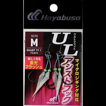 Hayabusa fishing Hayabusa ultra-light assist