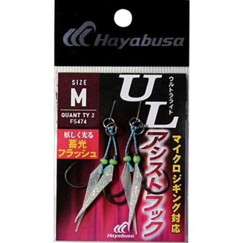 Hayabusa fishing Hayabusa ultra-light assist