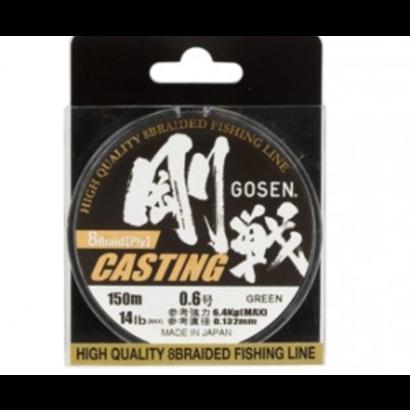 Gosen fishing line Gosen casting 8 150m