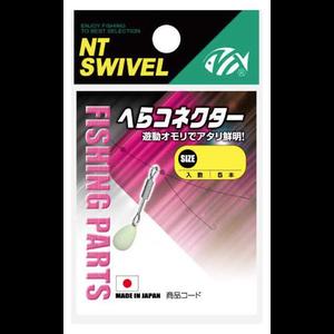 NT Swivel Ten Mouth NT hera sinker connector 454 M