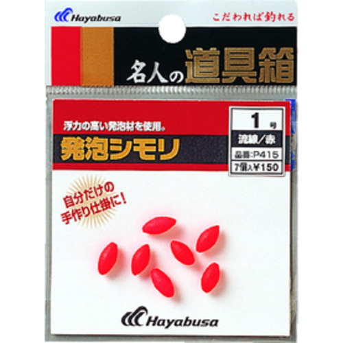 Hayabusa fishing Hayabusa pink oval size 4 float