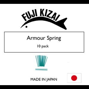 Fuji Kizai Armour spring 1.4mm 100pk
