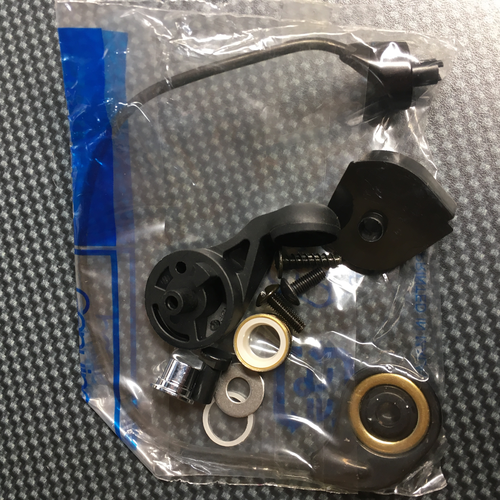 Shimano 4500B baitrunner Parts, complete bail assembly last one NOS