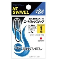 NT Swivel Ten Mouth NT swivel eight lock snaps