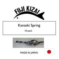 Fuji Kizai Kanseki spring 1.0mm 25pk