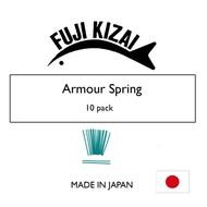 Fuji Kizai Armour spring 1.8mm 10pk
