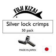 Fuji Kizai aluminium crimp 0.8mm S 60-80lb mono 50pk