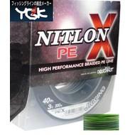 YGK Line Ygk Nitlon PE-X Jigging Braid