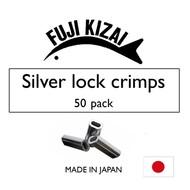 Fuji Kizai aluminium crimp 2.2mm D 400-500lb mono 50pk