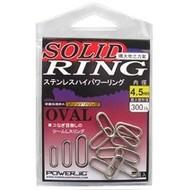 Power Jig Power Jig oval ring 450lb 10pk