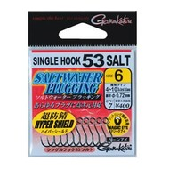 Gamakatsu hooks Gamakatsu 53 Salt Single hook In line hook
