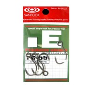 Vanfook Hooks Vanfook Predator Single inline Hook