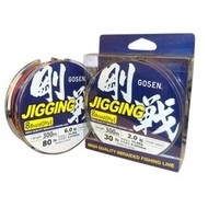 Gosen fishing line Gosen Jigging 8 braid 300m PE 4 (55lb)