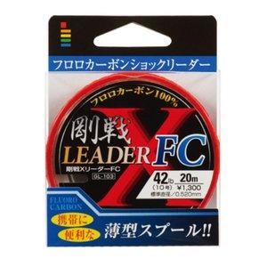 Gosen fishing line Gosen X leader fluorocarbon 20m 42lb (#10)
