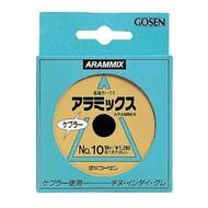 Gosen fishing line Gosen Arammix kevlar assist cord 10M 220lb 25