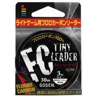 Gosen fishing line Gosen Tiny leader fluoro 30m 1.25 (5lb)