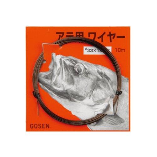 Gosen fishing line Gosen Arayou wire 34x19 strand  10m 142kg 1.15mm